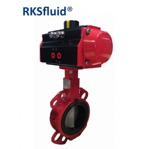 Air-operated control butterfly valve bodies key valve