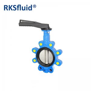 Professional manufacturers centerline lug type butterfly valves