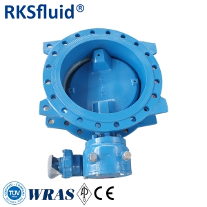 water application double flange double eccentric butterfly valve