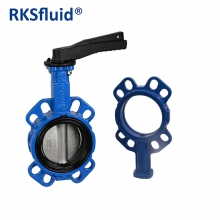 China 100% quality control rubber seat center line butterfly valve factory