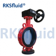 China 2020 Selling the best quality cost-effective products wafer butterfly valve factory