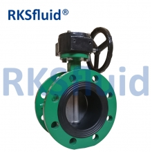 China Concentric flanged 12 16 48 inch dn 80 resilient seat butterfly valve with gearbox factory