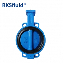 China 6 inch new generation butterfly valve seat manufacturer factory