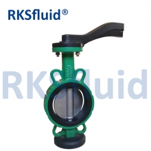China Alibaba Express Handle Manual Wafer Center Butterfly Valve D71X-16 factory