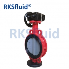 China Available DN50 DN100 DN150 DN200 DN300 epdm seat PN10 PN16 Butterfly valve PN25 factory