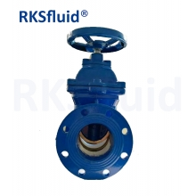 China BS3464 Ductile Iron Body Metal Seat Bronze Seat Gate Valve Brass Seal factory