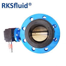 China Butterfly valve arrangement water control flange butterfly valve factory