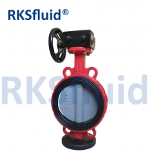 China Butterfly valve wheel operated wam butterfly valve distributor email factory