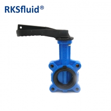 China Cast iron manual operated hand lever lug type butterfly valve factory
