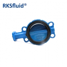 Chinese China butterfly valve DN150 wafer bareshaft EPDM