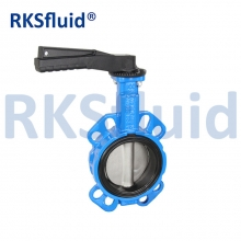 China Customized manual installation wafer butterfly valve factory