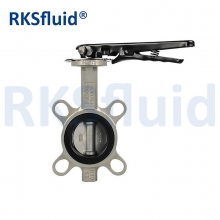 China SS 316 Body SS 316 Disc Wafer Butterfly Valve factory