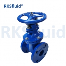 China DIN Rising Stem Non Rising Stem Cast Ductile Iron Brass Bronze Metal Seat Gate Valve factory