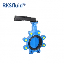 DN100 low noise lug type manual actuator operated centerline butterfly valve