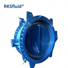 DN2000 PN16 Eccentric double flange butterfly valve with indicator switch for drinking water