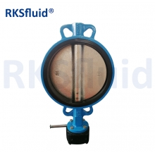 China Dn 200 Dn80 Gearbox with Spindle 6 Inch Wafer Motorized Butterfly Valve 12 Inch factory
