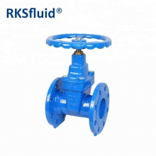 China Ductile iron elastic valve seat wedge gate valve factory