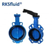 Ductile iron DI butterfly valve butterfly BS standard