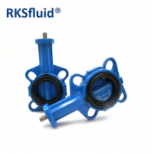 Factory directly sale good price high quality center line butterfly valve DN65
