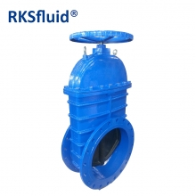 China Flanged Gate valve DN300 PN16 resilient face type with manual opening closing gear mechanism factory