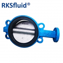 China Steel disc good sealing performance central butterfly valve factory