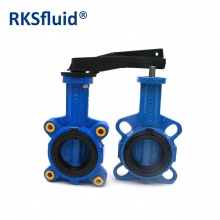 Hand movement butterfly valve lever regulation valve