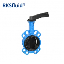 Handle nylon cover disc butterfly valve