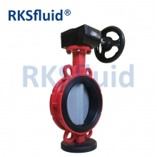 China High Quality Dn250 Dn300 Wafer Type Butterfly Valve factory