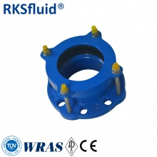 +/-5 degree single flange mechanical coupling adaptor S5200