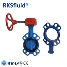 China Hot sale water control adjusting gearbox handle butterfly valves valvula factory