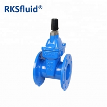 China Industrial application handle wheel actuator gate valve factory