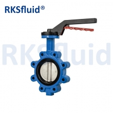 China LUG Ductile iron resilient seat butterfly valve factory
