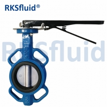 China Lug/Wafer/Double Wafer End Type Industrial Soft Seat Signal Resilient D71 Butterfly Valve/Check Valve factory