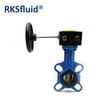 Lug or wafer butterfly valve 8 gear butterfly valve parts