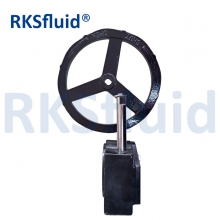 China Manual actuator handwheel small gearbox butterfly valve worm gearbox factory