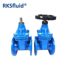 China Normal Temperature Gear Box Resilient Seat Gate Valve Factory Outlet factory