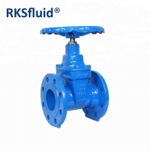China PN10 16 25 flanged BS5163 DN 50 80 100 200 300 400 500 600 cast ductile iron reselient seated gate valve factory