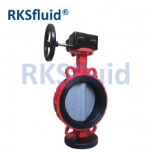 PN10 PN16 ANSI 150 AS2129 all available low price central line butterfly valve