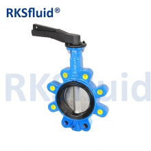 China PN10 PN16 PN25 ANSI AS JIS EPDM Seat Lug Type Butterfly Valve factory