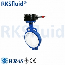 China PTFE coating disc ptfe lining wafer butterfly valve with reducer factory