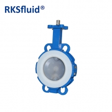 China PTFE valve seat wafer centerline butterfly valve PFA valve factory