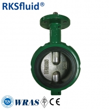 China RKS Short diameter half shaft butterfly valve factory