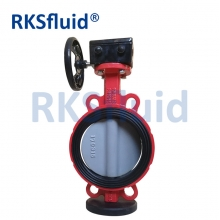 China RKSfluid PHOEBE series good price water irrigation wafer butterfly valve factory