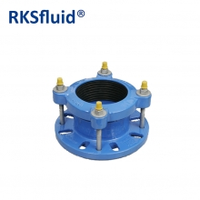 S2200 Ductile iron universal couplings flange adapters wide application