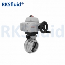 SS304/SS316 Sanitary Stainless Steel Butterfly Valve Motor Electrical Valve of Hygienic Grade for Food/Beverage/Chemical Making