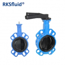China Sea water desalinization chemical application SS316 centerline butterfly valve factory