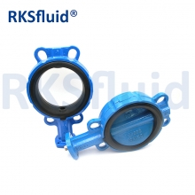 China Soft EPDM sealing stainless steel wafer type butterfly valve factory