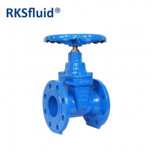 China Spraying Temperature Over 200 Resilient seat gate valve manual actuator factory
