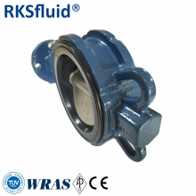 China Stainless steel butterfly valve welded 8 butterfly valve manufacture factory