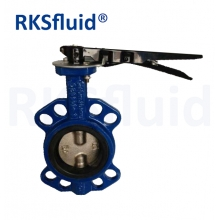 China Stub shaft butterfly valve double half shaft wafer type butterfly valve factory